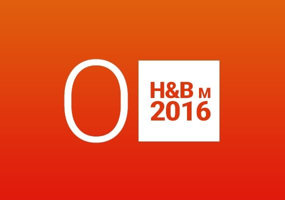 MS Office Home and Business Mac 2016