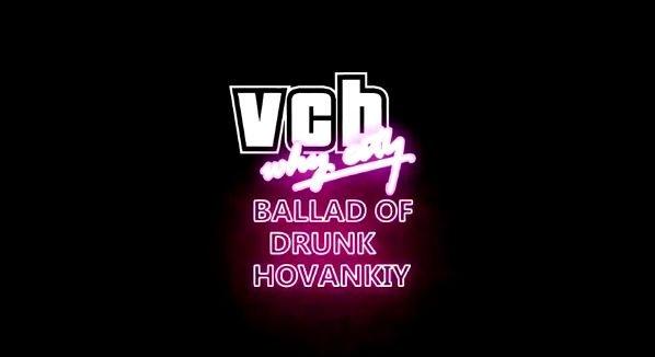 VCB: Why City - The Ballad Of Drunk Khovansky