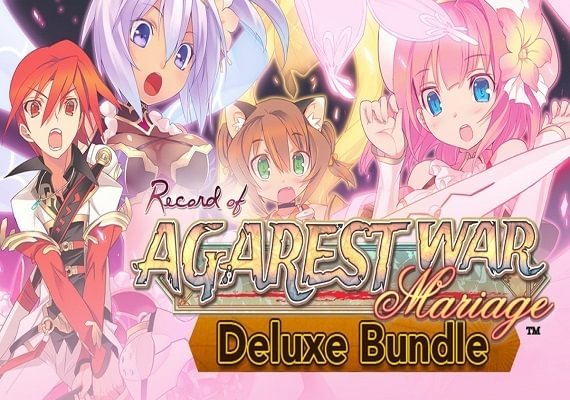Record of Agarest War: Mariage - Deluxe Bundle