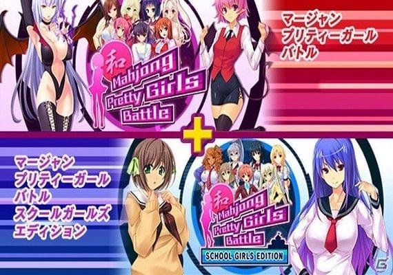 Mahjong Pretty Girls Battle - Bundle Pack