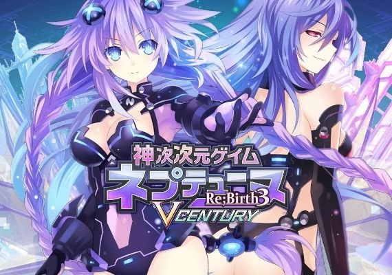 Hyperdimension Neptunia Re; Birth3 V Generation