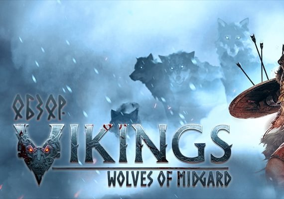 Viking Wolves of Midgard - Special Edition