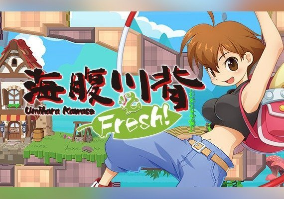 Umihara Kawase: Fresh!