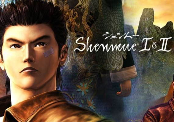 Shenmue I and II EU