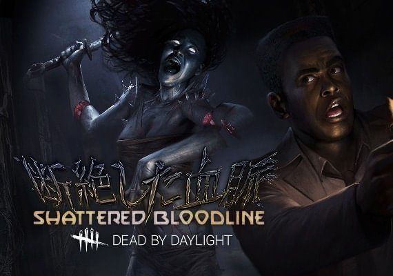 Dead by Daylight: Shattered Bloodline Chapter NA