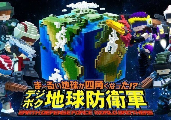 Earth Defense Force: World Brothers - Season Pass Bundle
