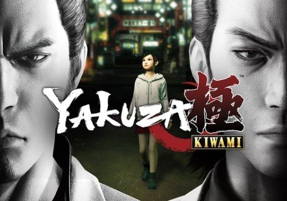 Yakuza Kiwami