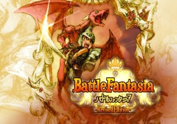Battle Fantasia - Revised Edition