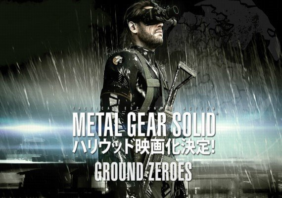Metal Gear Solid V: Ground Zeroes EU